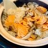 土鍋で鮭ごはんを炊きました!