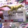 【古生物玩具】アニア「金ぴかティラノサウルス(子ども)」