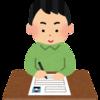 職務経歴書の書き方について ~年代順か逆年代順、どちらが良いのか~