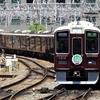 阪急図鑑5、鉄道写真★スライド動画を作成いたしました。