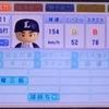 松本航(埼玉西武ライオンズドラフト1位指名選手)(パワプロ2012)