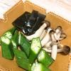 【ぬか漬け記念日】ぬか床の味変のために入れた昆布がすごく美味しかった!