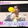 SKE48のむすびのイチバン!の北川愛乃がアクション女優として輝いていた件。。