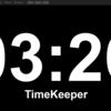 TimeKeeperを改修してみました
