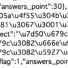 Laravel 5.3 の JSON response において 日本語 が文字化けする問題の解決法