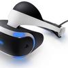 ソニー「PS VR予約」完売続出の感想
