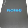 (たぶん)最強スマホ、Galaxy Note8を買った。(開封編) Galaxy note8レビュー