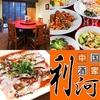【オススメ5店】関目・千林・緑橋・深江橋(大阪)にある中華料理が人気のお店