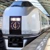 【わずか4年で引退へ】おしゃれなリゾート列車「伊豆クレイル」に乗ってきました!