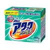 じじぃの「酵素入り洗濯洗剤・スプーン1杯で驚きの白さ!身近にあふれる科学」
