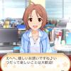 【モバマス】よーこ(斉藤洋子)さんと、ケーキを食べながらクリスマスを過ごした話
