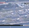 NHK Worldだけがトップ報道 震度7で原発の免震重要棟が崩壊危険性