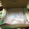 \実質無料/amazonの出産準備お試しBOXの大充実な中身をご紹介