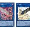 守護竜と世界平和について【遊戯王Advent Calendar14日目】