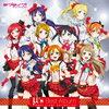 【μ's Best Album Best Live! collection】ラブライブ!(ミューズ)全曲まとめ 前編【感想レビュー】