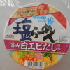 姫路市のトライアルで「サッポロ一番 塩らーめんどんぶり 富山 白エビだし仕立て」を買って食べた感想