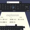 MRTKのキーボードで入力した値を取得してタイピングゲームにつなげた。