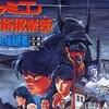 【レトロゲーム】【ファミコン】僕が時々やりたくなるゲームを紹介!「ファミコン探偵倶楽部 消えた後継者」
