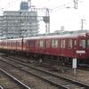 近鉄鮮魚列車チェキ
