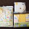 自分で選んだ初の赤ちゃん用品&友人にもらった赤ちゃん用品。