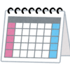2018年のカレンダーの準備はお済みですか。今年は早めに準備しておいたほうがいいかも。
