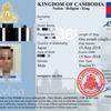 カンボジア e-visa申請方法