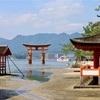 立ち姿が美しい大鳥居【厳島神社】(広島その4)