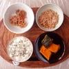 かぼちゃ煮、れんこんきんぴら、小粒納豆。