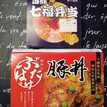 JAPANGLEと駅弁