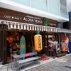 吉祥寺「アロハヴィーナス(Aloha venus)」〜ハワイアンテイストなカフェ〜