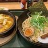 【東京餃子食堂】結局辿り着くつけ麺