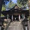 関東で有名なパワースポット 秩父にある三峯(三峰)神社に行ってみた