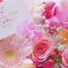 母の日に話題の【母の日テスト】といつもと違うお花のプレゼント
