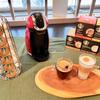 ポイント目的にネスレのコーヒーマシーンを頼んだら、快適過ぎて廃人なった件。