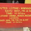 アフリカ編 ナミビア(1) Livingstoneからの移動情報。