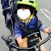 【3兄弟との休日の過ごし方】サイクリングがオススメです♪