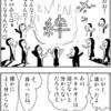 高校生カフェメニューコンテストin陸前高田