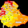 【危険情報】エチオピアの危険情報【一部地域の危険レベルの引き上げ】