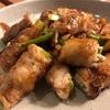 お弁当のおかずに!野菜の肉巻きは栄養価も高くてお弁当にもオススメ