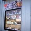 「ごはん処「大戸屋」(名護宮里店)」で「手造り豆腐+ミニさばの炭火焼き+たっぷり野菜の麦みそ汁」 198+298+212円 #LocalGuides