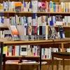 「『海の鎖』刊行記念&《未来の文学》シリーズ完結記念トークショー」レポ