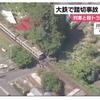 現場映像!大井川鉄道で踏切事故!列車と軽トラックが衝突場所