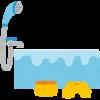 アトピーに優しいお風呂の入り方・温度・石鹸等に着いて解説します