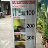 バンコク1泊100バーツで泊まる方法