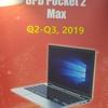 GPD Pocket 2よりさらに大きい8.9インチディスプレイ搭載「GPD Pocket 2 Max」が登場!