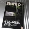 本日の雑誌(2021/02/19)