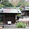 鎌倉駅から「英勝寺」へのアクセス(行き方)