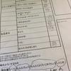 小学生向けやることリスト(配布あり)
