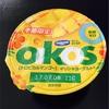 135日目 オイコスのトロピカルマンゴー味(季節限定)を食べてみた