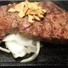 いきなりステーキでおかわり大作戦!